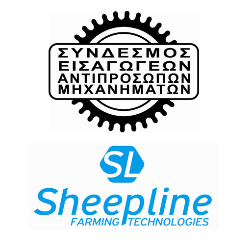 Sheepline became member of the Greek import Dealers Association