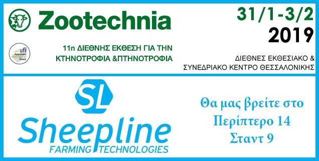 Zootechnia Sheepline